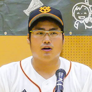 読売ジャイアンツOB 谷内田 敦士氏