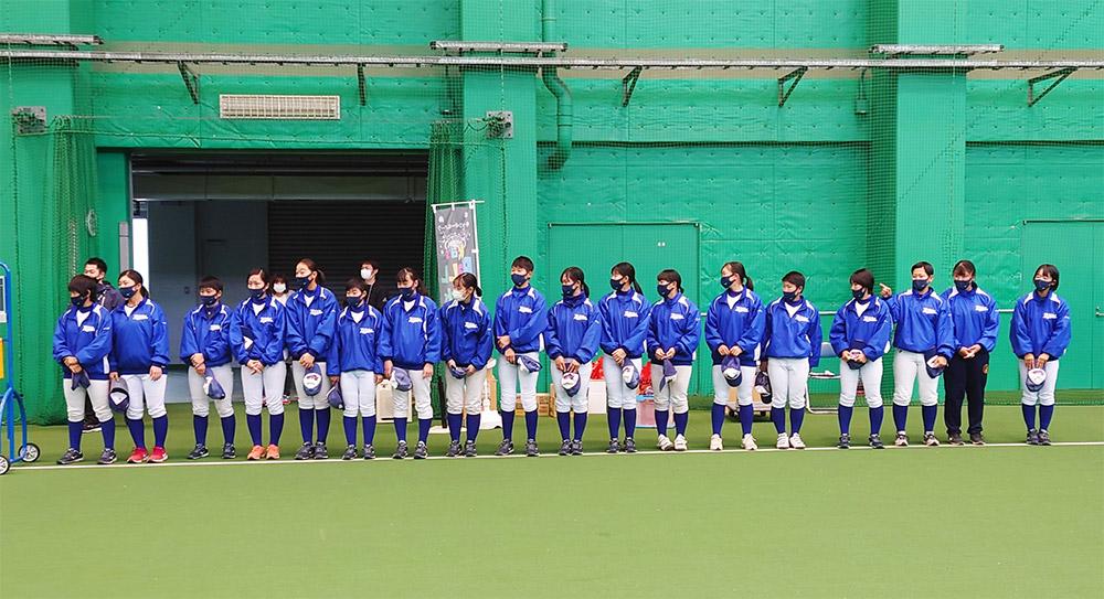 新田高校女子硬式野球部の皆様